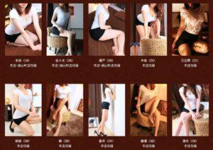 広島のメンズエステ店のGraceSpa(グレイススパ)の写真