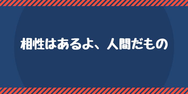 中目黒のメンズエステ店ヘブンズスパの体験