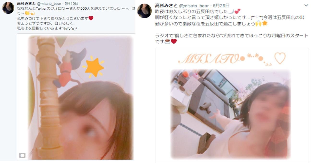 五反田のメンズエステ店SENZSPA(センズスパ)のセラピスト高杉みさとさんの写真