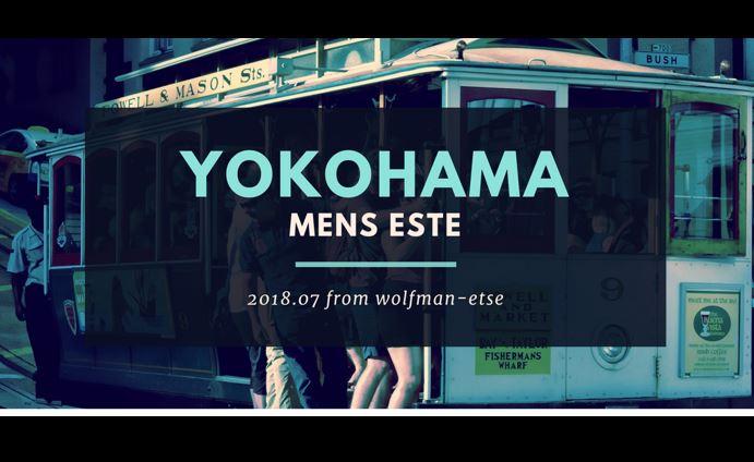 横浜の気になるメンズエステ店