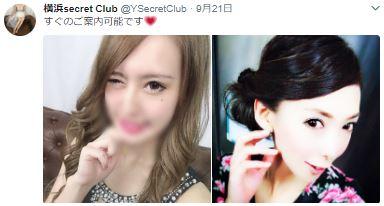 横浜のメンズエステ店シークレットクラブの写真