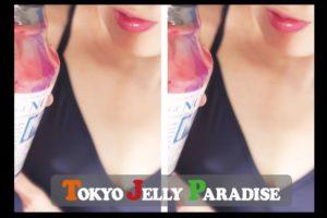 高円寺のメンズエステ店トーキョージェリーパラダイスのセラピストいちごさんの写真