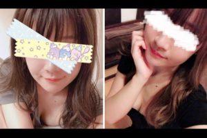 谷町九丁目のメンズエステ店アロマンテのセラピスト綾瀬くららさんの写真