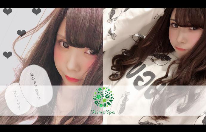 メンズエステ店姫スパのセラピスト広瀬のぞみさんの写真