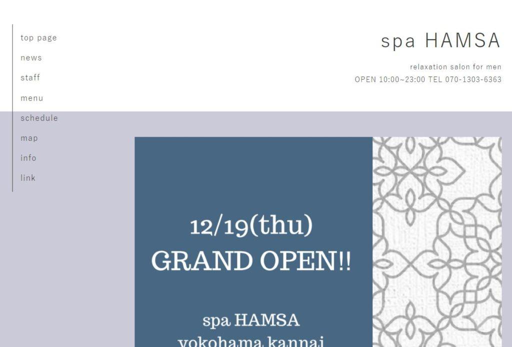 関内のメンズエステ店spaHAMSAの写真