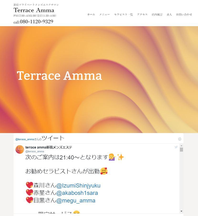 新宿のメンズエステ店テラスアマの写真