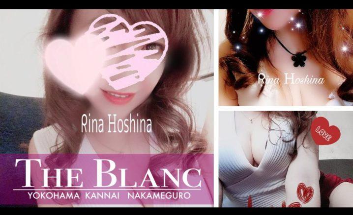 横浜のメンズエステ店ブランのセラピスト星名りなさんの写真