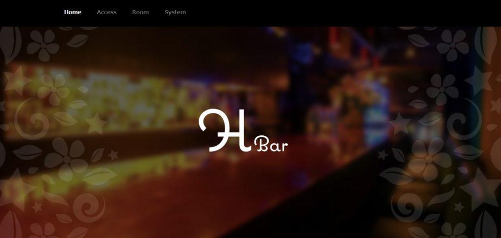 三宿のバーH Barの写真