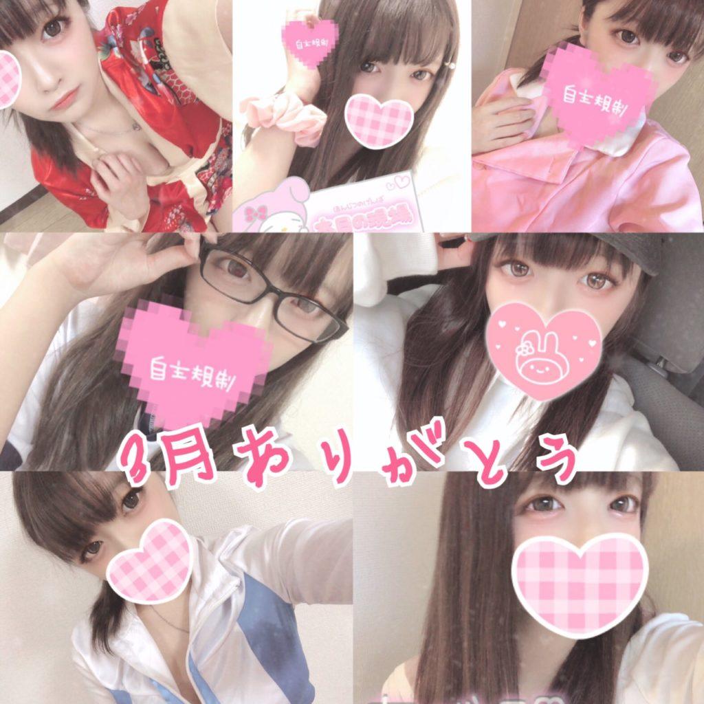名古屋のメンズエステ店俺×妹の写真
