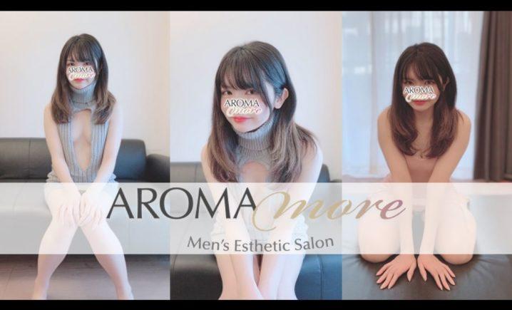 五反田のメンズエステ店アロマモアのセラピスト春名うららさんの写真
