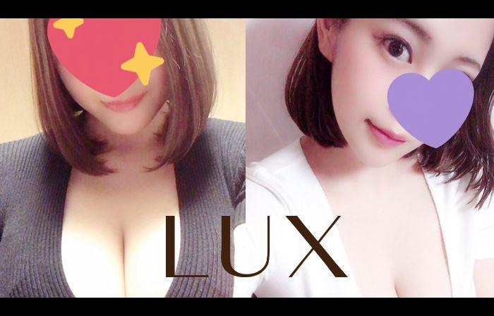 恵比寿のメンズエステ店LUXのセラピスト櫻井優さんの写真