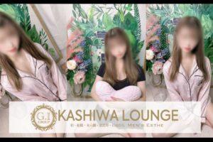 柏のメンズエステ店KASHIWALOUNGEのセラピストまゆさんの写真
