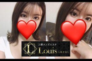 上野のメンズエステ店Louisのセラピストのてんかさんの写真